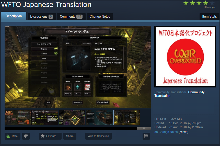 Japanese Language, New Worker Skin and Patch 2 0 7 « War For